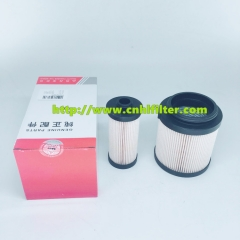 Excavator parts Oil Water Separator oil filter Element 60282026