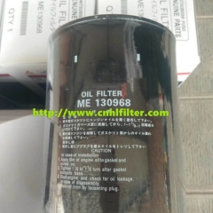 China manufactory high quality Auto oil filter 130968 for MITSUB CARS
