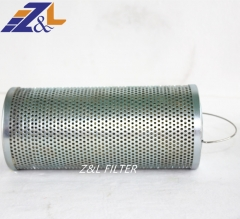 Z&L Filter supply HY-S501.160.P10ES replacement hydraulic oil filter