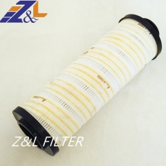 Hydraulic oil filter cartridge filter element HC2246FKT10H50YT